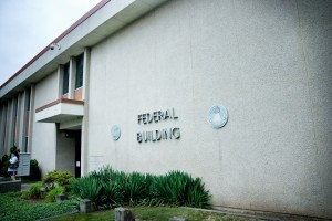 341 Hearings and matters related to Bankruptcy are held in the Federal Building